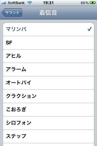iPhone・・・1