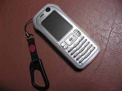 交換された携帯.jpg