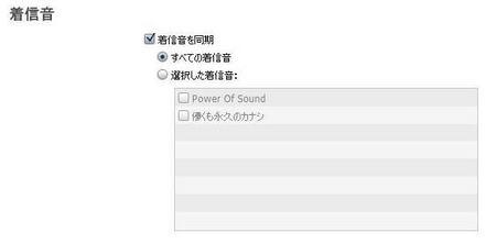 iPhone・・・10