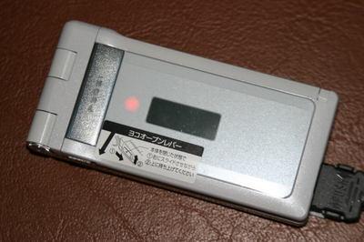 P905i